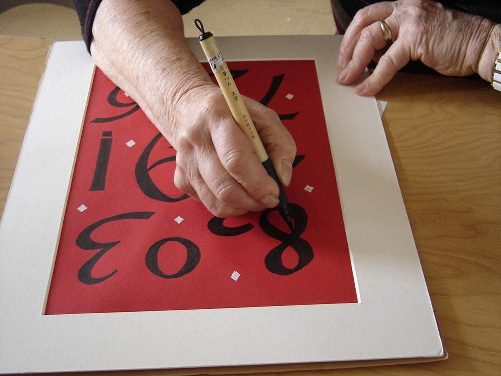 calligraphie 6C